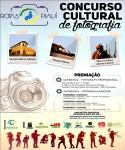 Concurso Cultural de Fotografia do Piauí - Participe!