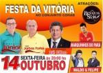 Prefeito Eleito Júnior Percy Convida toda População Buritiense para Grande Festa da Vitória